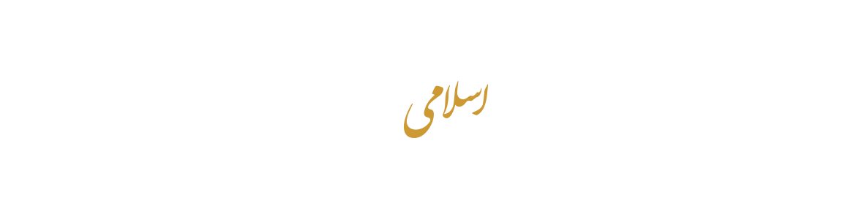 eslami