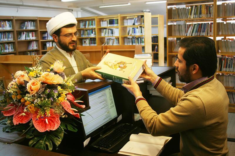 کتابخانه تخصصی اخلاق و تربیت